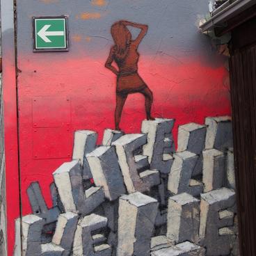 Die Graffitimalerin